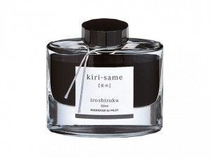Atrament Pilot Iroshizuku Kiri-same 50ml