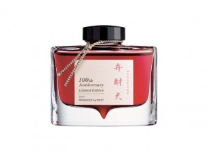 Atrament Pilot Iroshizuku Benzai-ten 50ml