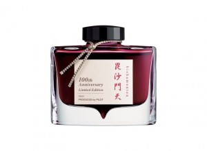 Atrament Pilot Iroshizuku Bishamon-ten 50ml
