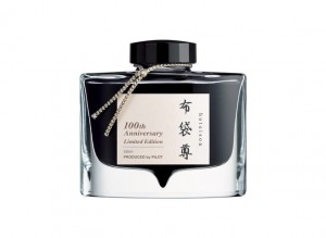 Atrament Pilot Iroshizuku Hotei-son 50ml